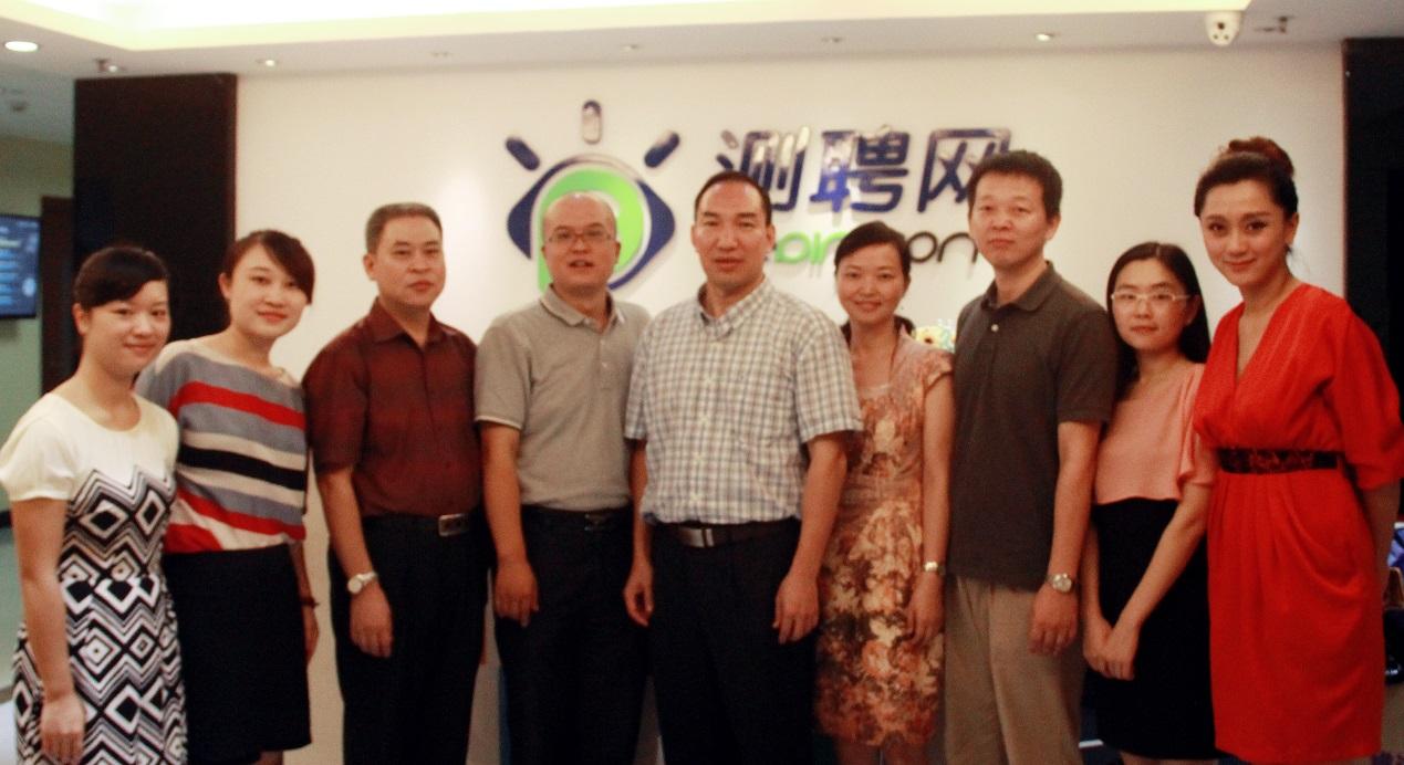 华南师范大学心理学院与倍智正式签约合作